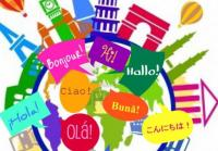 World languages Corner