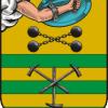 Karelian